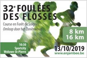 20191013 foules des flosses up