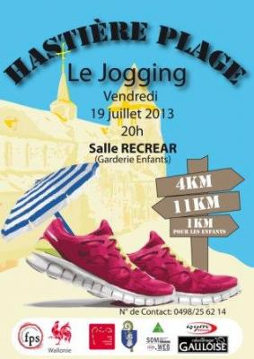 jogging-hastiere-juillet2013.jpg